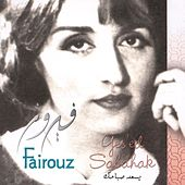 Play & Download Yes'ed Sabahak by Fairuz | Napster