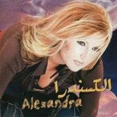 Play & Download Enta Sahari by Alexandra | Napster