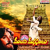 Manchi Manasulu (Original Motion Picture Soundtrack) by Various Artists