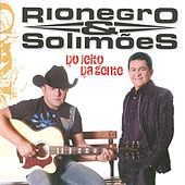 Play & Download Do Jeito da Gente by Rionegro & Solimões   Napster