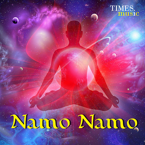 Namo Namo by Various Artists