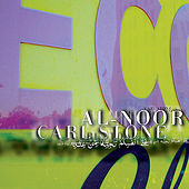 Al-Noor by Carl Stone