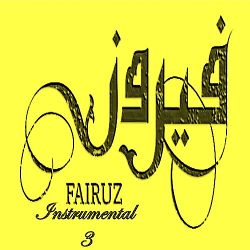 Fairuz Instrumental 3 by Fairouz