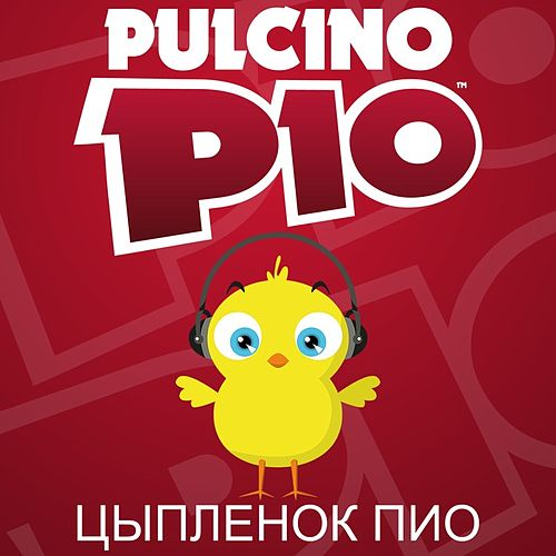 Play & Download Цыпленок Пиo by Pulcino Pio | Napster