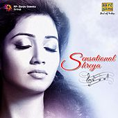 Sensational Shreya by Various Artists