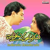 Play & Download Indhrudu Chandhrudu (Original Motion Picture Soundtrack) by Various Artists | Napster