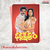Play & Download Dharmakshetram (Original Motion Picture Soundtrack) by Various Artists | Napster