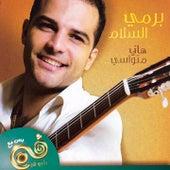 Play & Download Barmi El Salam - EP by Hani Mitwasi | Napster