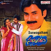 Suswagatham (Original Motion Picture Soundtrack) by Various Artists