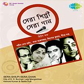 Play & Download Sera Shilpi Sera Gaan by Various Artists | Napster