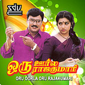 Play & Download Oru Oorla Oru Rajakumari (Original Motion Picture Soundtrack) by Various Artists | Napster