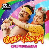 Play & Download Kurumbukaaran (Original Motion Picture Soundtrack) by Various Artists | Napster