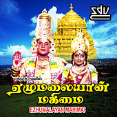Play & Download Ezhumalayan Mahimai (Original Motion Picture Soundtrack) by Various Artists | Napster