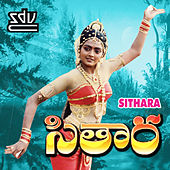 Play & Download Sithara (Original Motion Picture Soundtrack) by Various Artists | Napster
