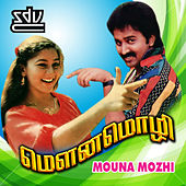 Play & Download Mouna Mozhi (Original Motion Picture Soundtrack) by Various Artists | Napster