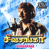 Play & Download Sivasankar (Original Motion Picture Soundtrack) by Various Artists | Napster