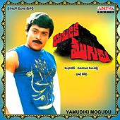 Play & Download Yamudiki Mogudu (Original Motion Picture Soundtrack) by Various Artists | Napster