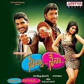 Nuvva Nenaa (Original Motion Picture Soundtrack) by Various Artists