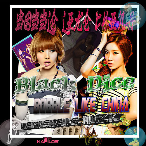 Play & Download Bubble Like China - Single by Black Dice | Napster