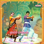Play & Download Janaki Ramudu (Original Motion Picture Soundtrack) by Various Artists | Napster