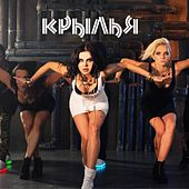 Play & Download Kryl`ja by Infiniti | Napster