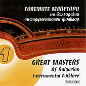 Play & Download Great Masters of Bulgarian Instrumental Folklore – vol.1 by Various Artists | Napster