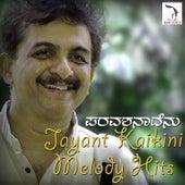 Play & Download Jayant Kaikini Melody Hits by Various Artists | Napster