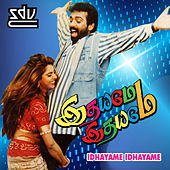 Idhayame Idhayame (Original Motion Picture Soundtrack) by Various Artists