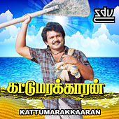 Play & Download Kattumarakkaaran (Original Motion Picture Soundtrack) by Various Artists | Napster