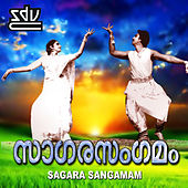 Play & Download Sagara Sangamam (Original Motion Picture Soundtrack) by Various Artists | Napster