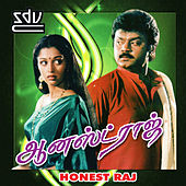 Play & Download Honest Raj (Original Motion Picture Soundtrack) by Various Artists | Napster