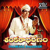 Play & Download Shankara Bharanam (Original Motion Picture Soundtrack) by Various Artists | Napster