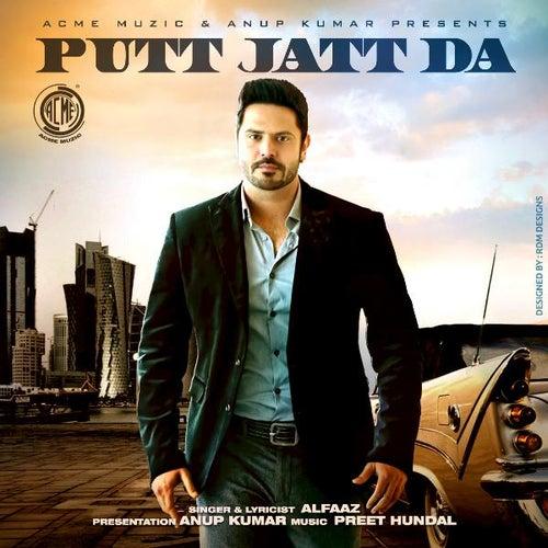 Putt Jatt Da by Alfaaz
