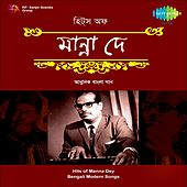 Hits Of Manna Dey by Manna Dey
