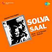 Solva Saal (Original Motion Picture Soundtrack) by Various Artists