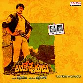 Play & Download Lankeswarudu (Original Motion Picture Soundtrack) by Various Artists | Napster