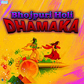 Bhojpuri Holi Dhamaka by Various Artists