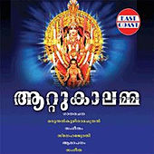 Play & Download Aattukalamma by Sangeetha | Napster