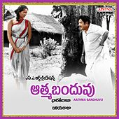 Play & Download Aathma Bandhuvu (Original Motion Picture Soundtrack) by Various Artists | Napster