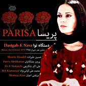 Dastgah-E Nava by Various Artists