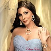 Play & Download Elissa Best by Elissa | Napster