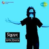 Play & Download Nishkramon by Rupam Islam | Napster