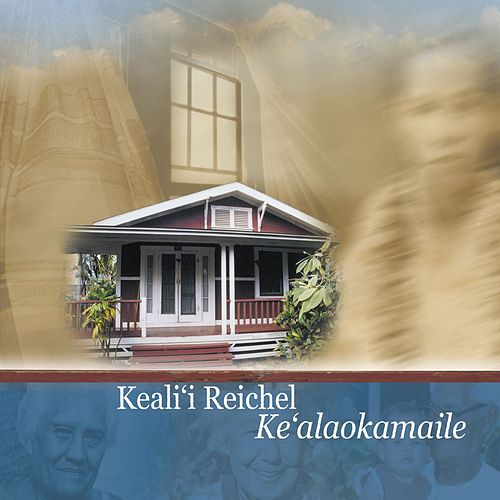Ke'alaokamaile by Various Artists