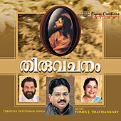 Play & Download Thiruvachanam by Various Artists | Napster