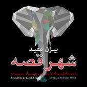 Shahr-E Ghesse by Bijan Mofid