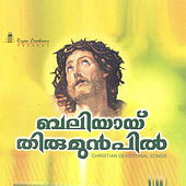 Play & Download Baliyayi Thirumunpil by Various Artists | Napster