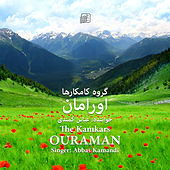 Play & Download Ouraman by Various Artists | Napster