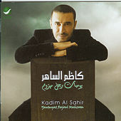 Play & Download Yawmyat Rajoul Mahzoom by Kadim Al Sahir | Napster