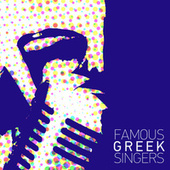 Famous Greek Singers by Various Artists