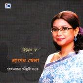 Play & Download Praner Khela by Rezwana Choudhury   Napster